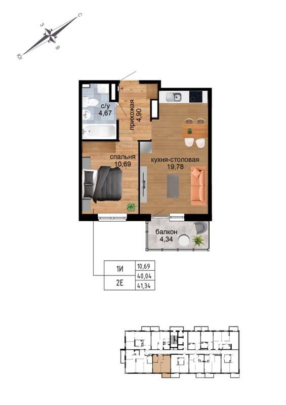 Квартира №335