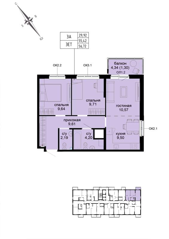 Квартира №199