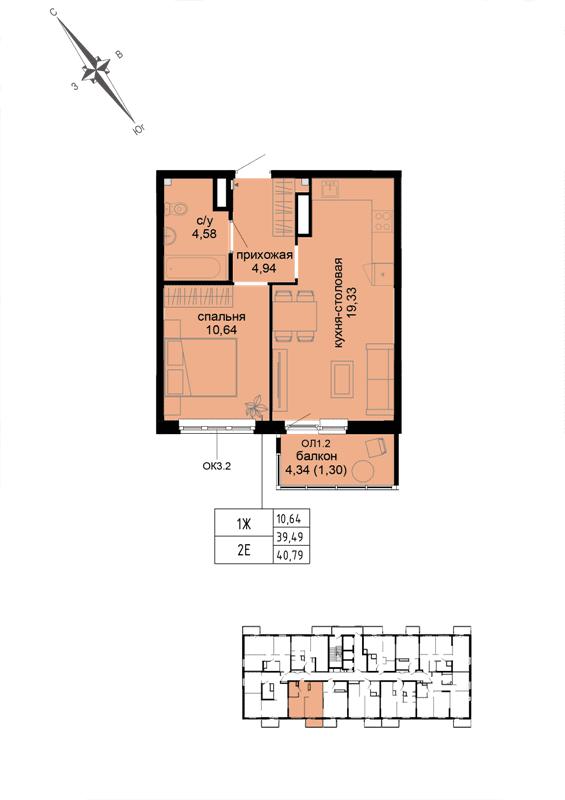Квартира №204