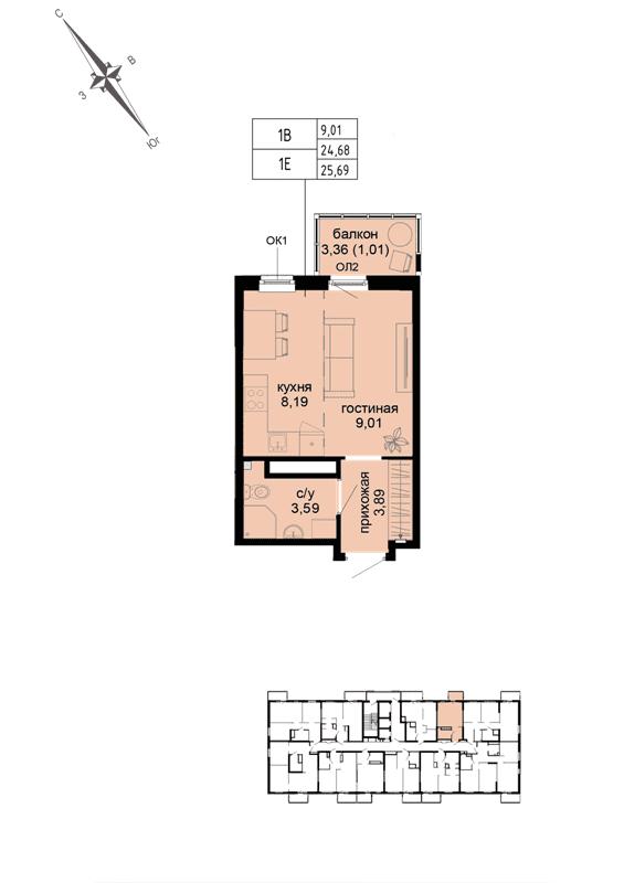 Квартира №209