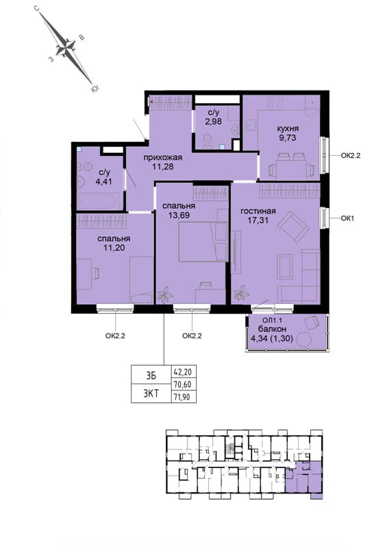 Квартира №222