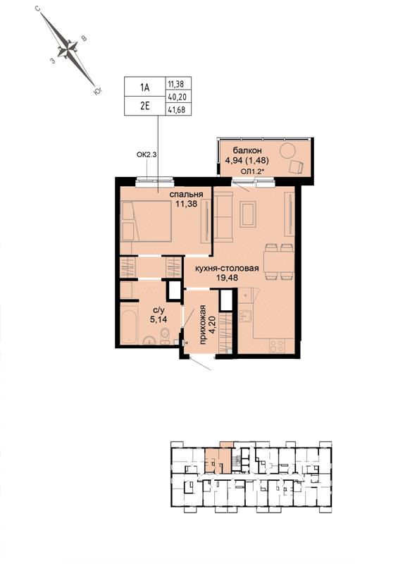 Квартира №229