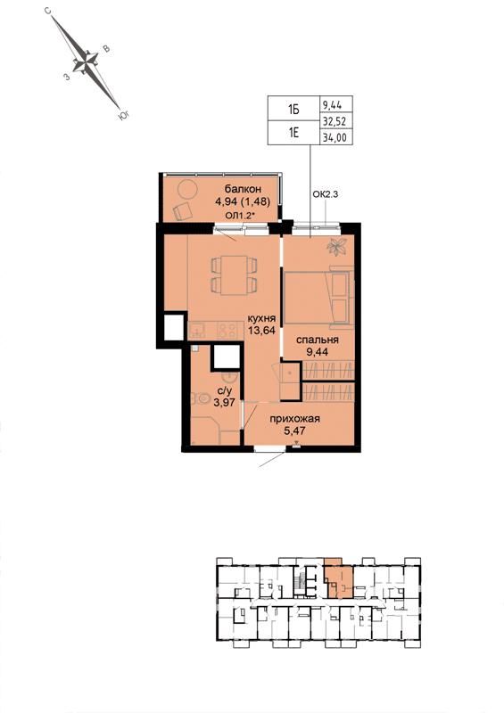 Квартира №230