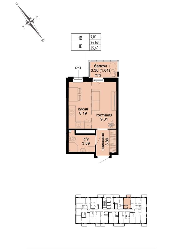Квартира №231