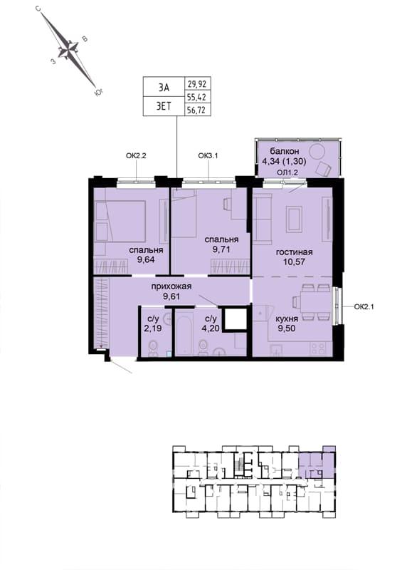 Квартира №243