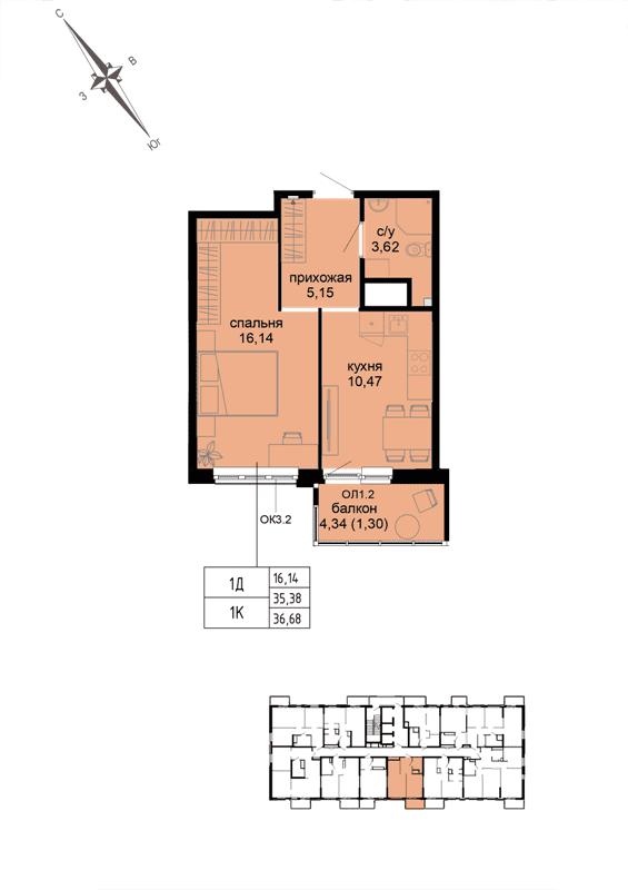 Квартира №246