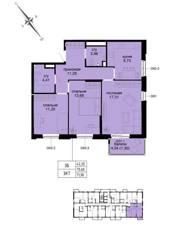 Квартира №255