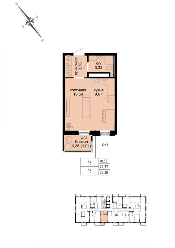 Квартира №258