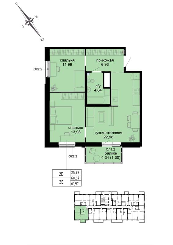 Квартира №260