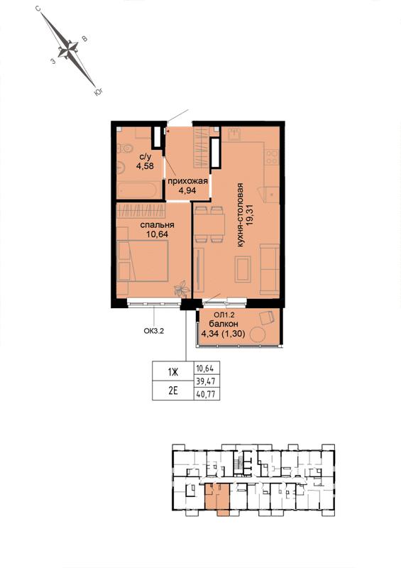 Квартира №270