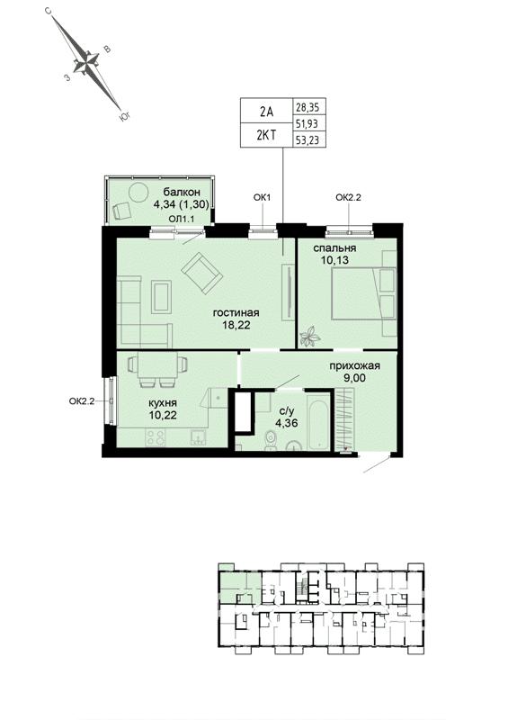 Квартира №272
