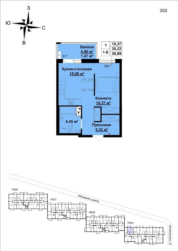 Квартира №317