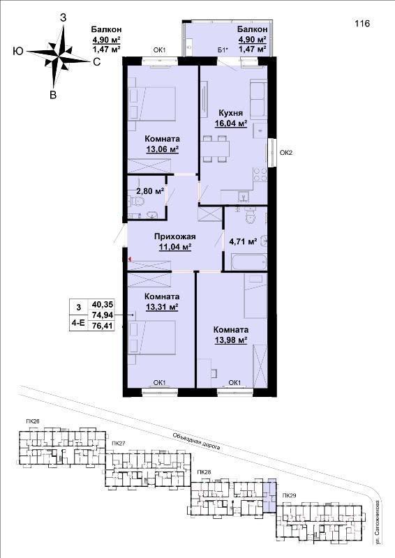 Квартира №169