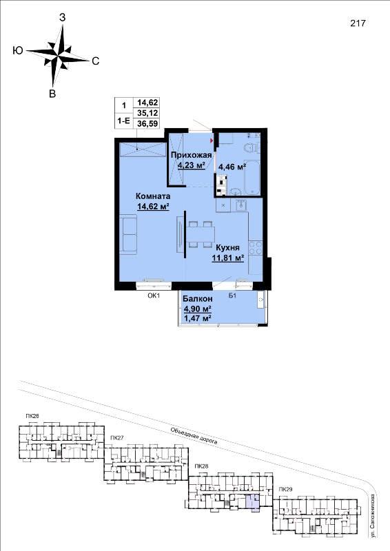 Квартира №223