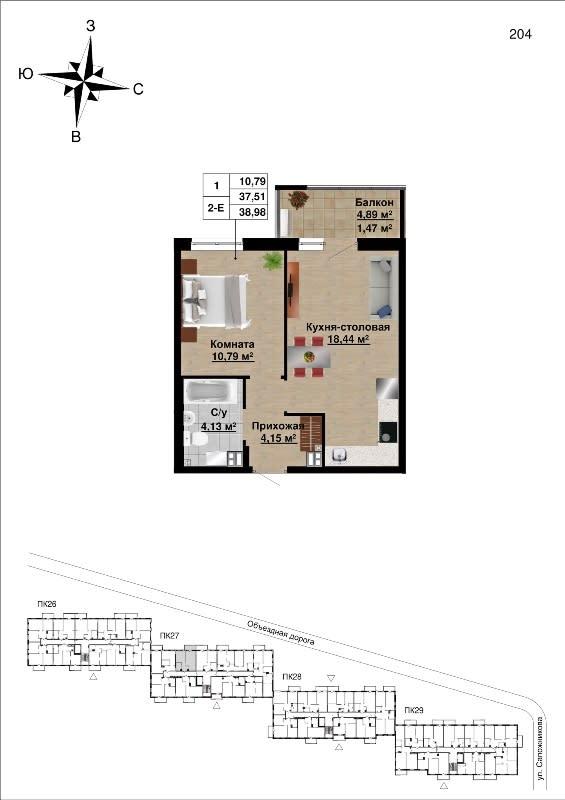Квартира №103