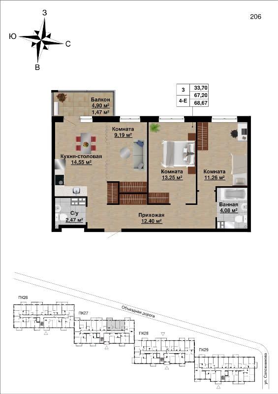 Квартира №132