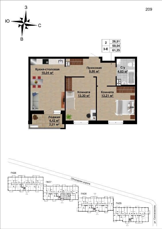 Квартира №135
