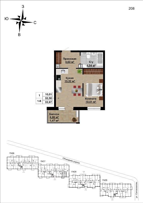 Квартира №143