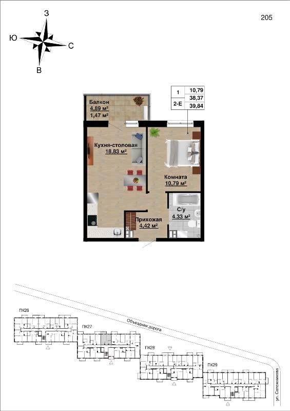 Квартира №158