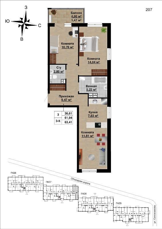 Квартира №160