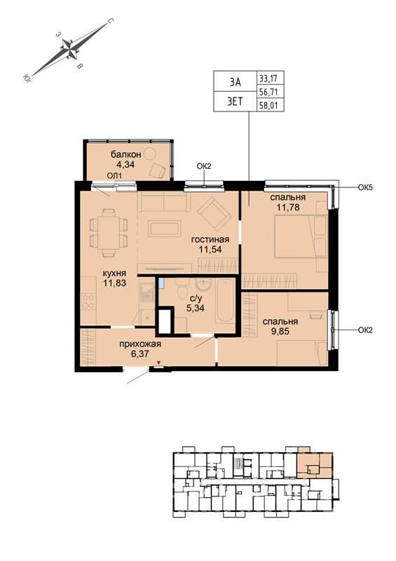 Квартира №117