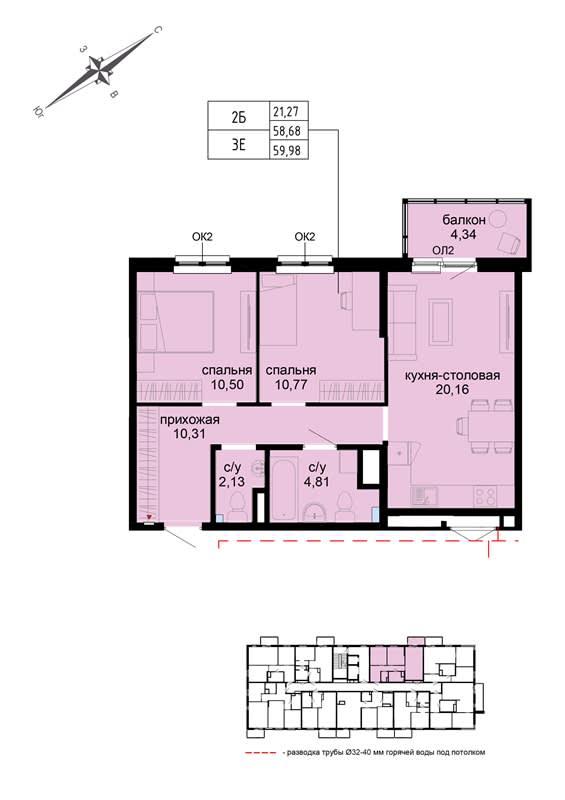 Квартира №125