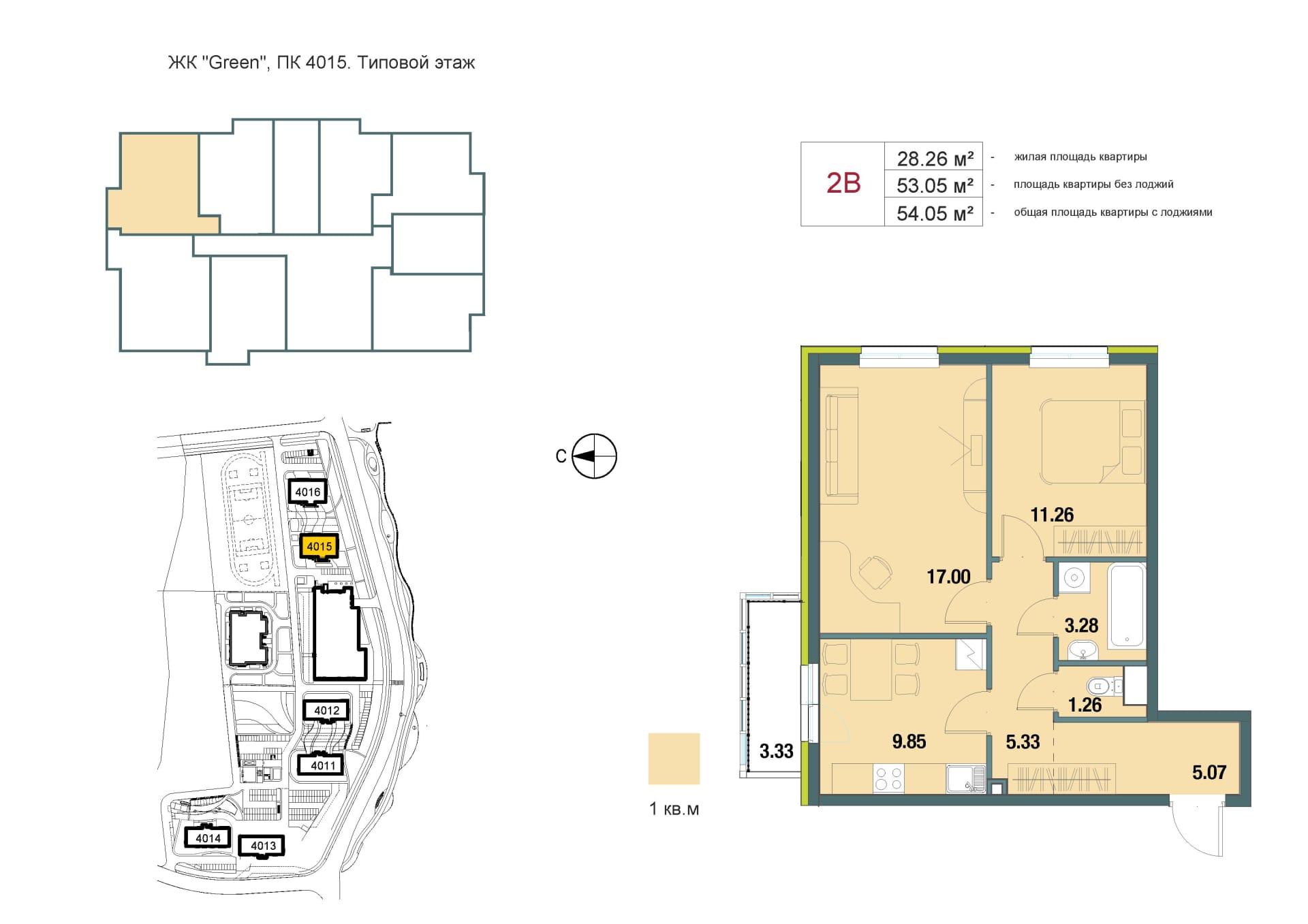 Квартира №110