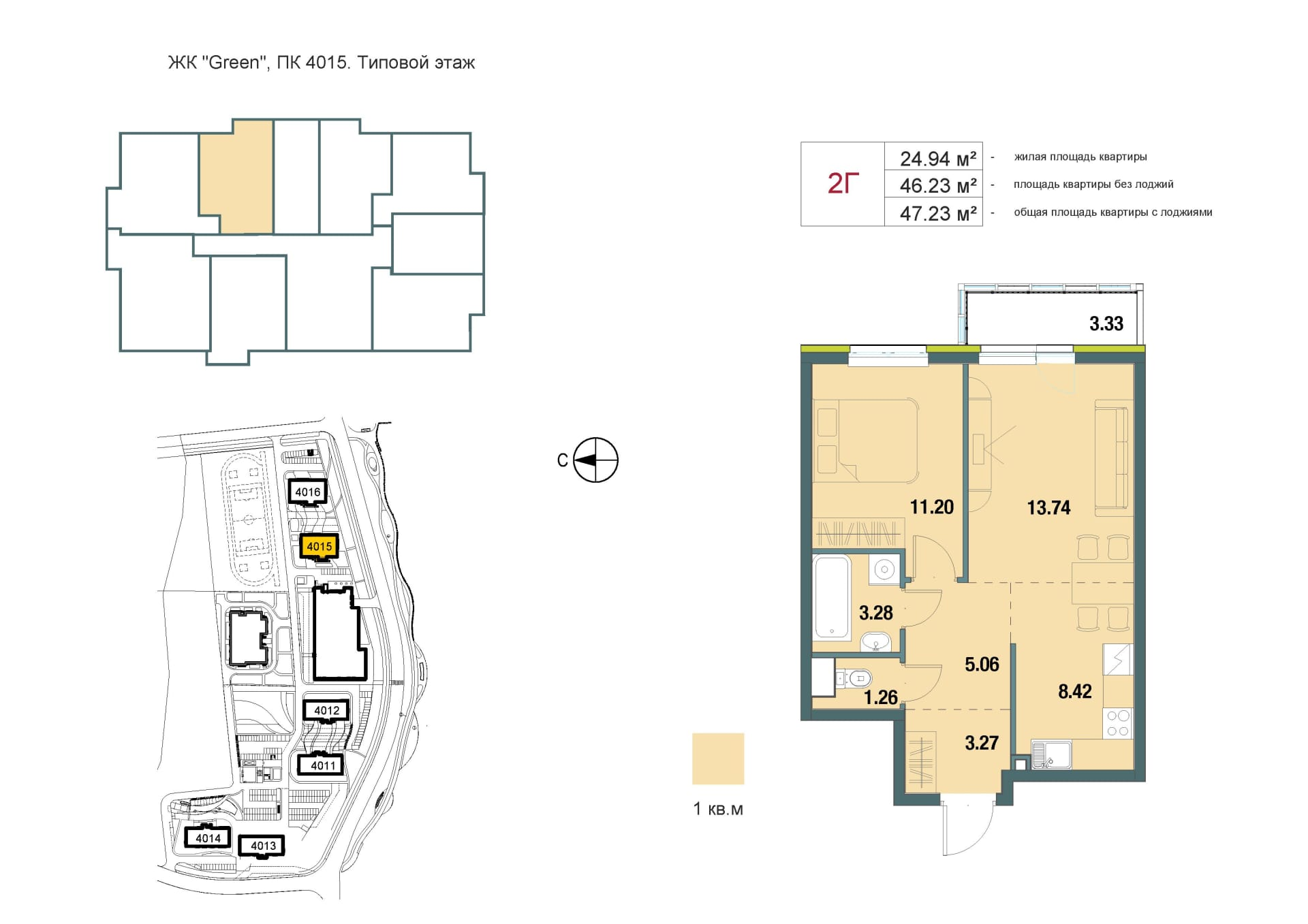 Квартира №156