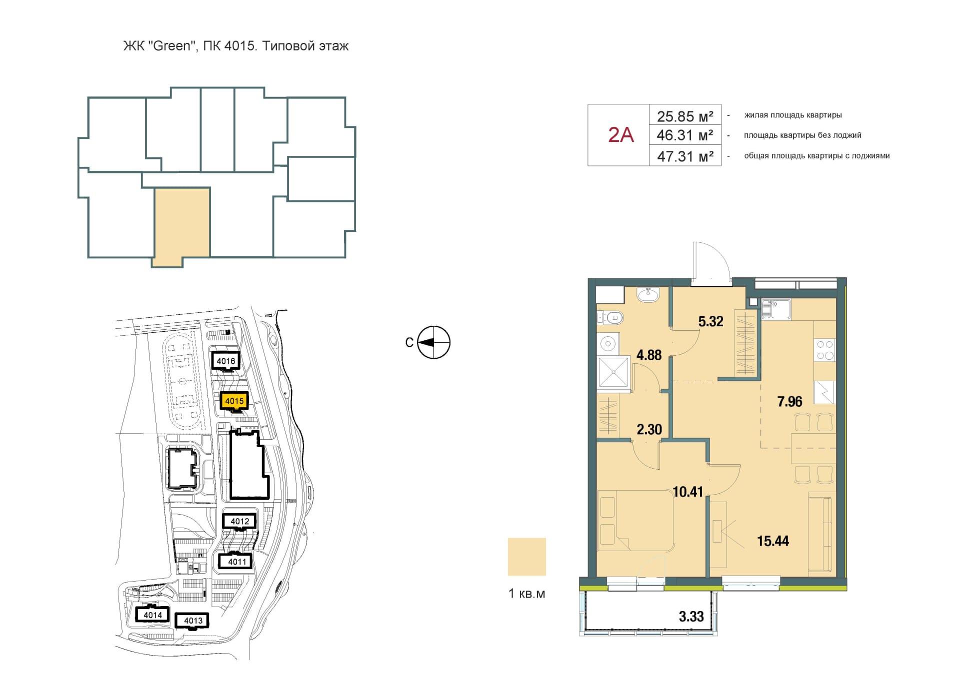 Квартира №108