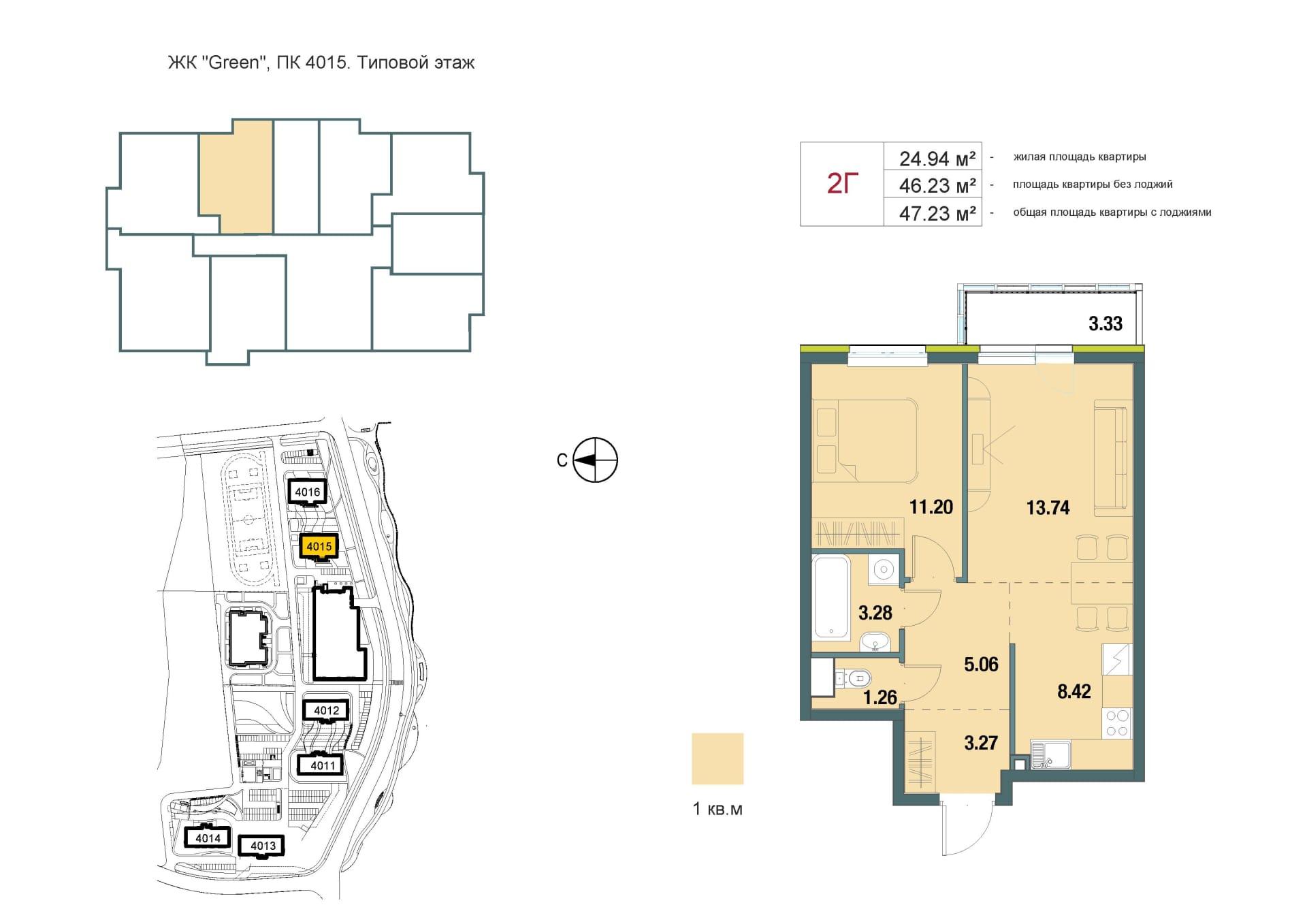 Квартира №165