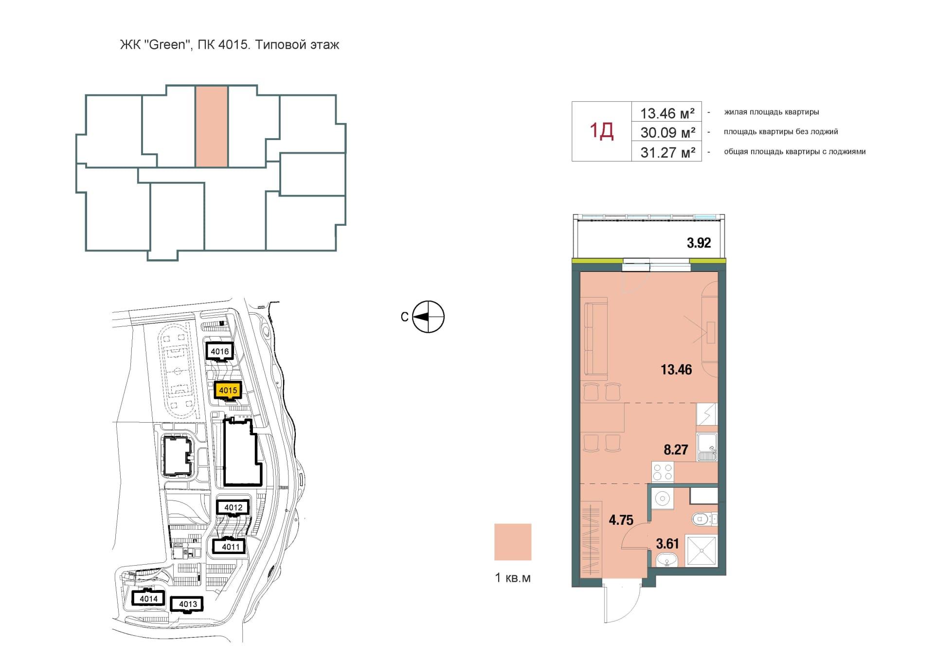Квартира №166
