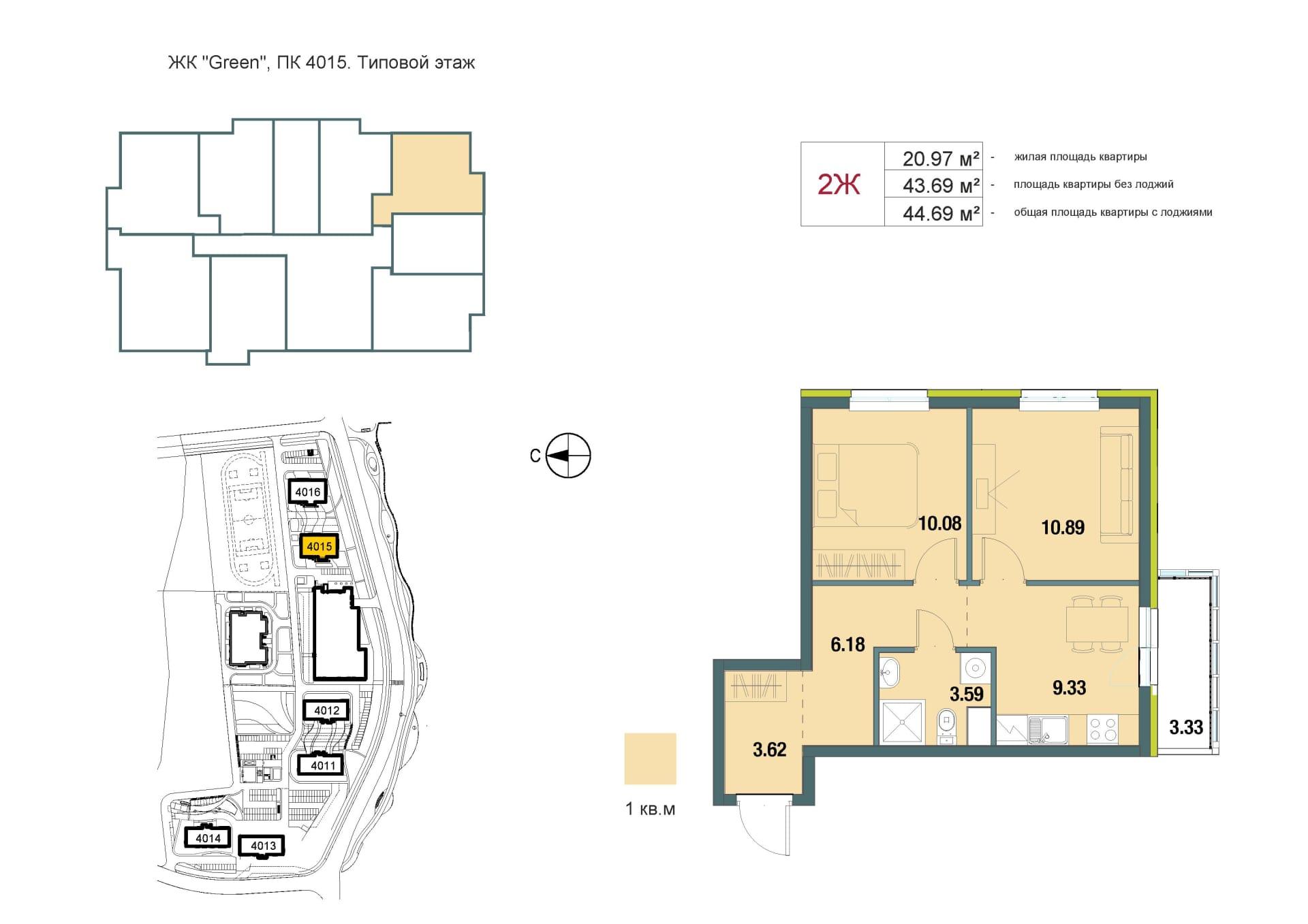 Квартира №168