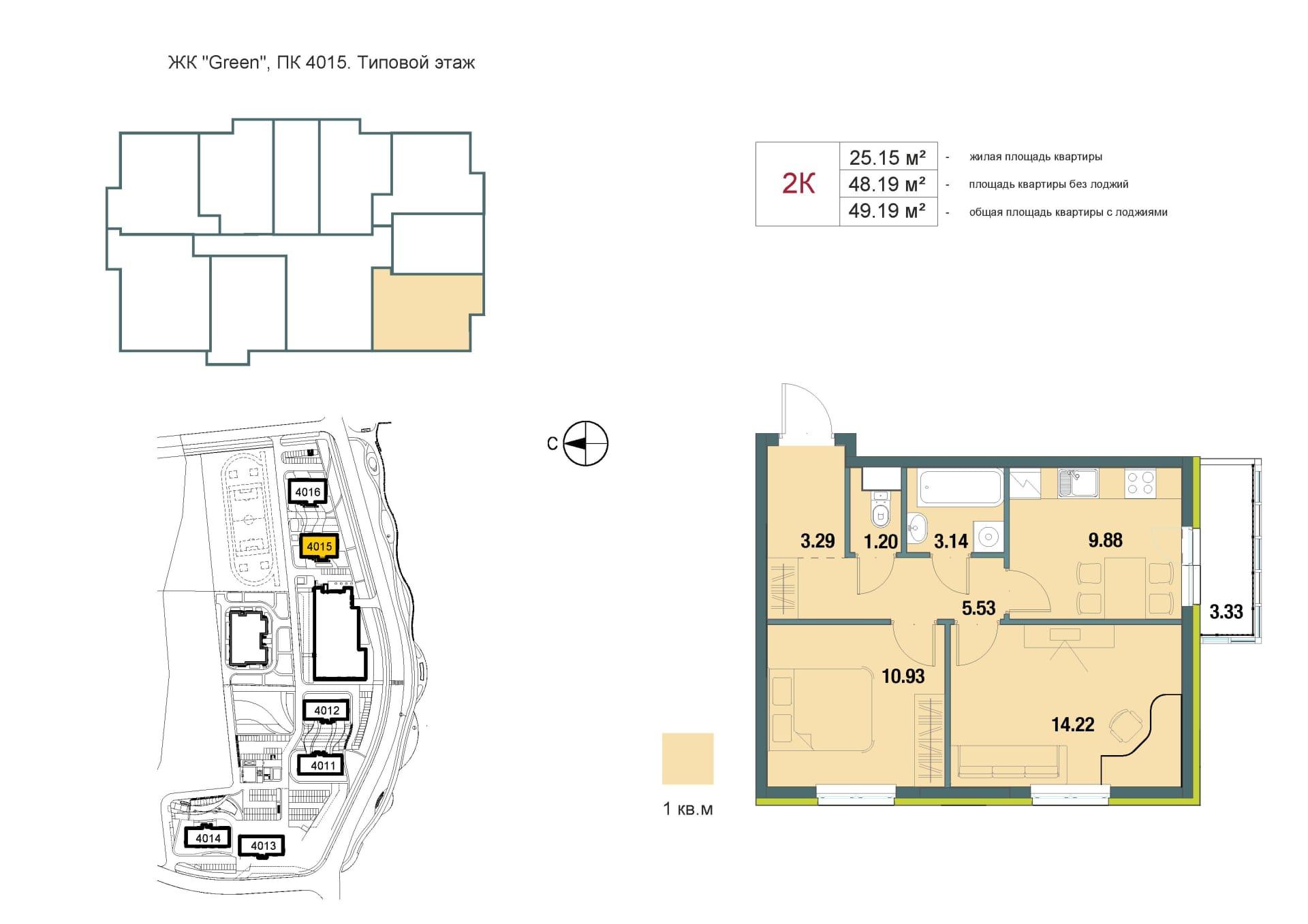 Квартира №170