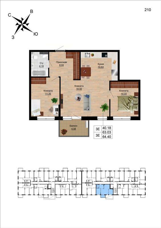 Квартира №69