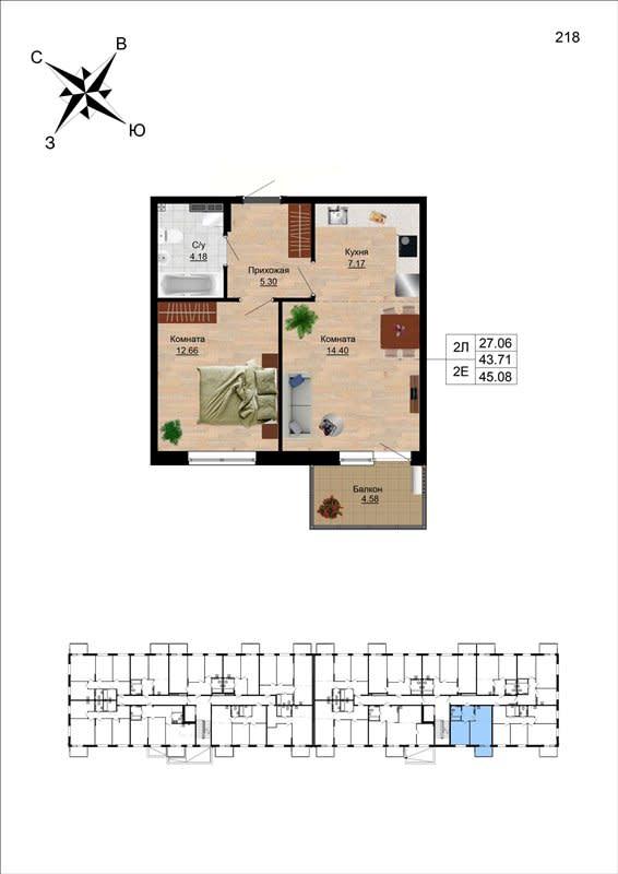 Квартира №68