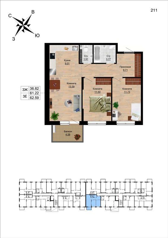 Квартира №70