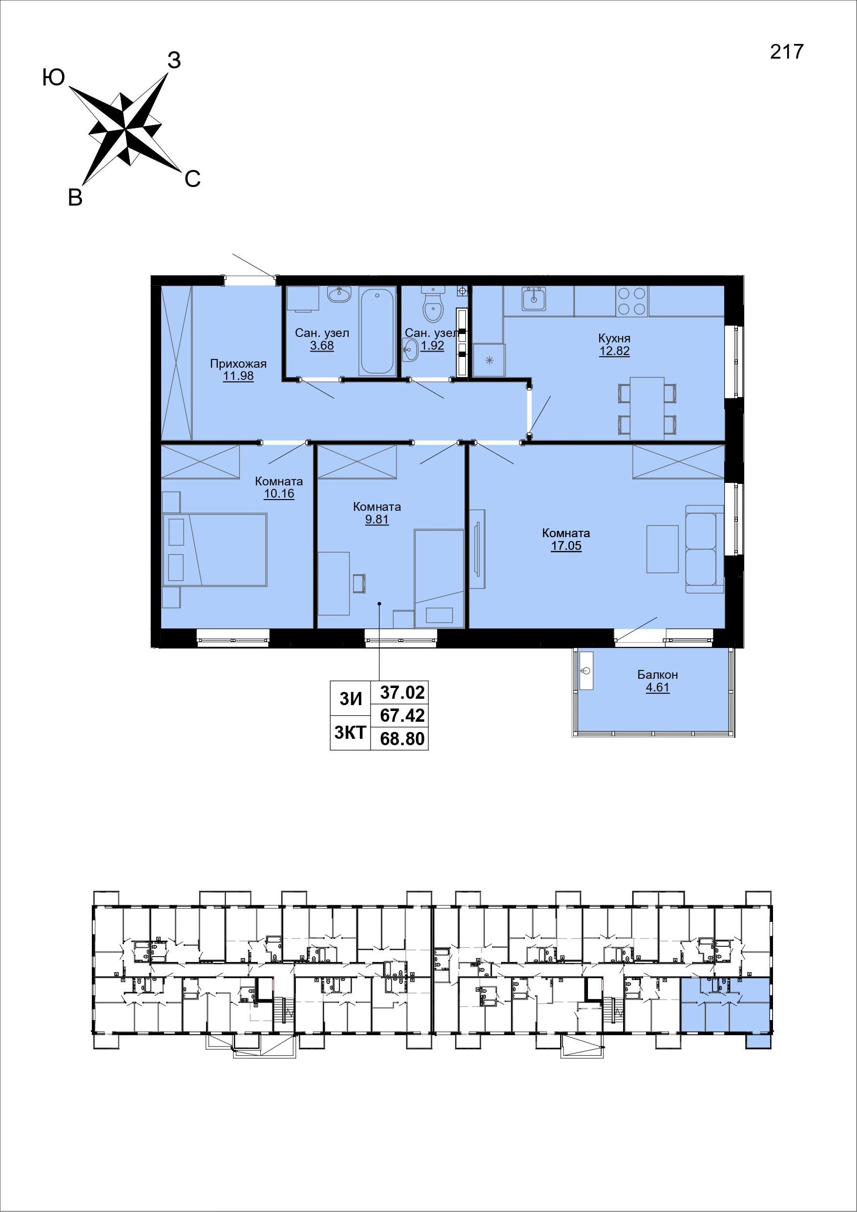 Квартира №71