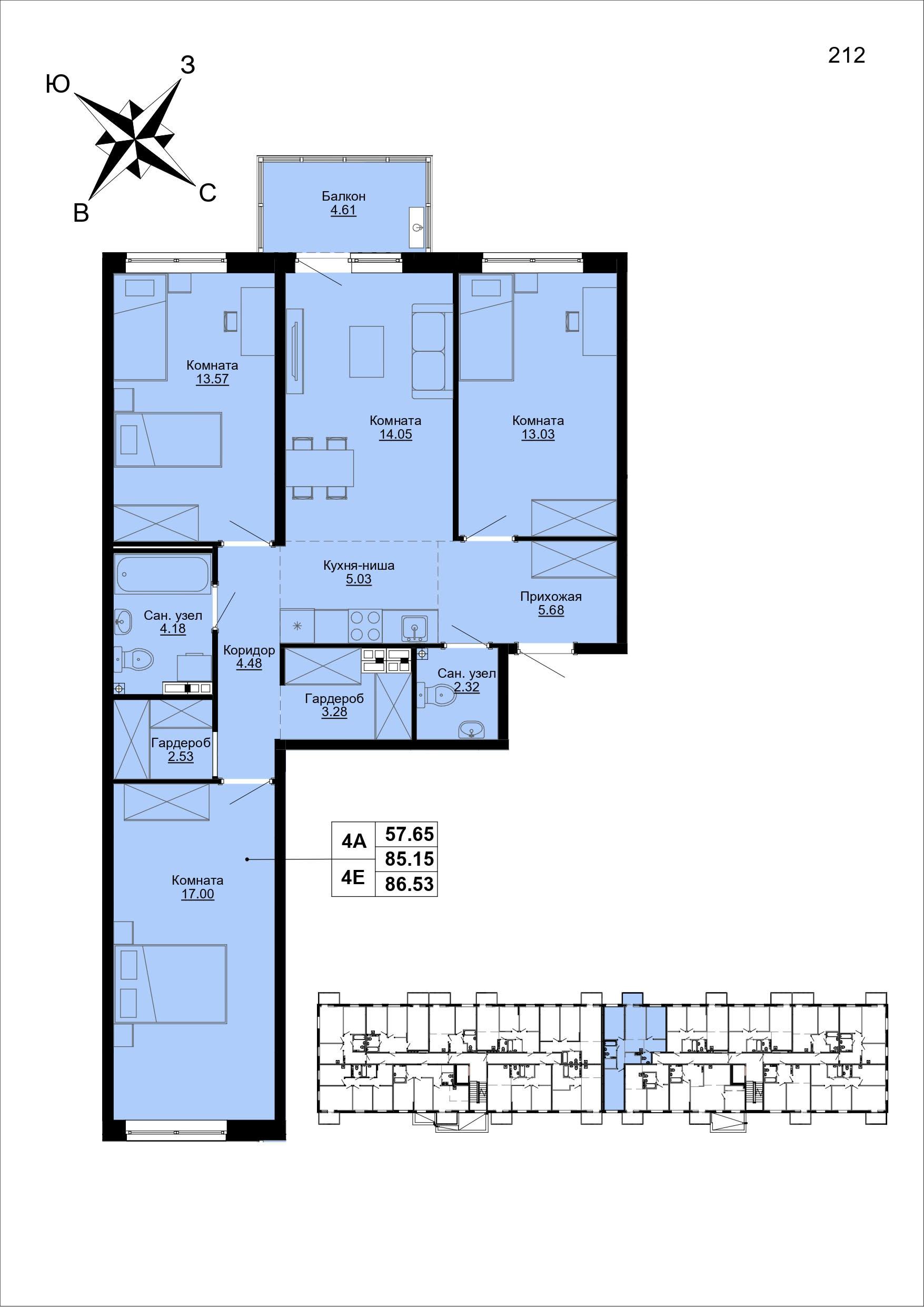 Квартира №75