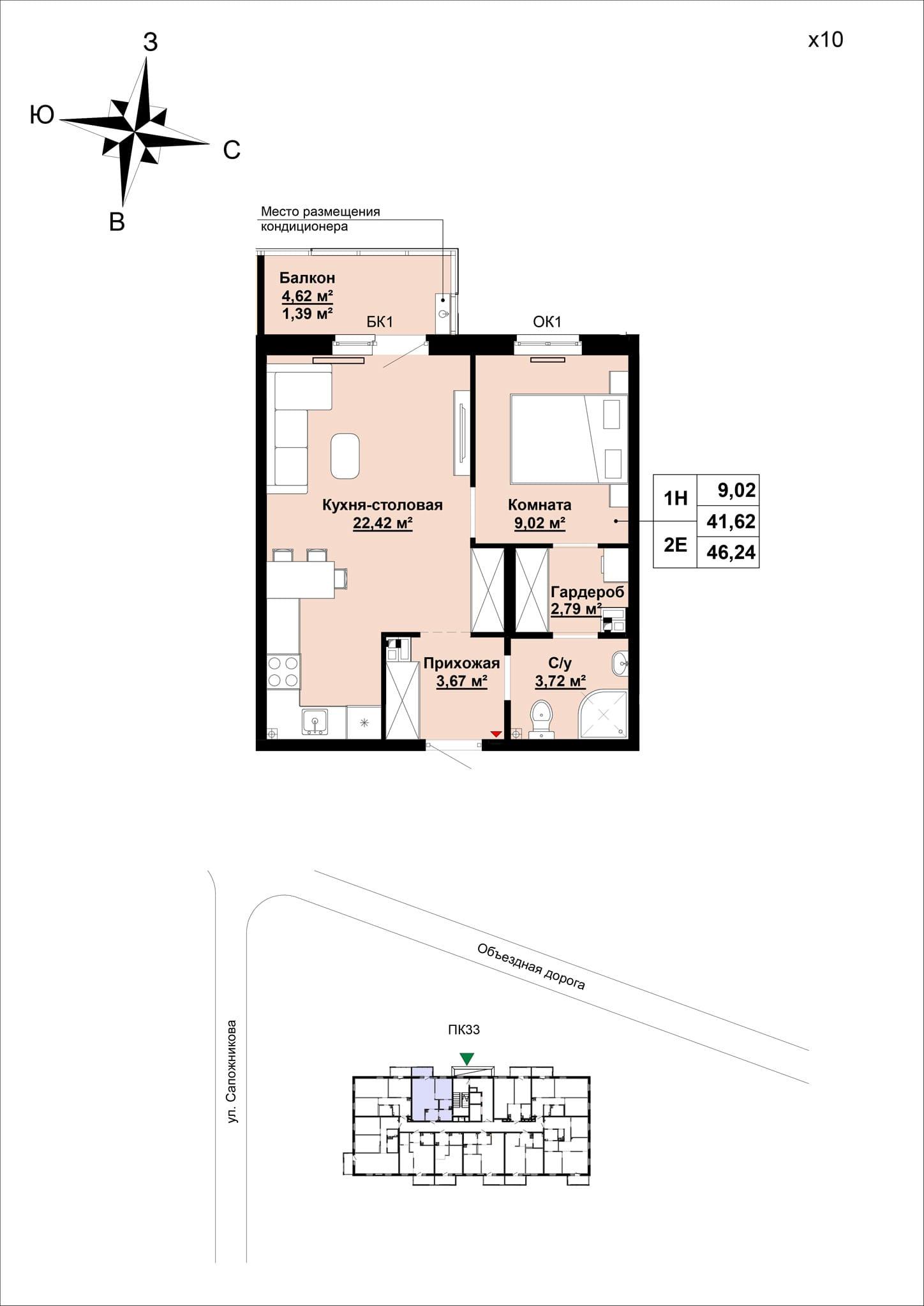 Квартира №120