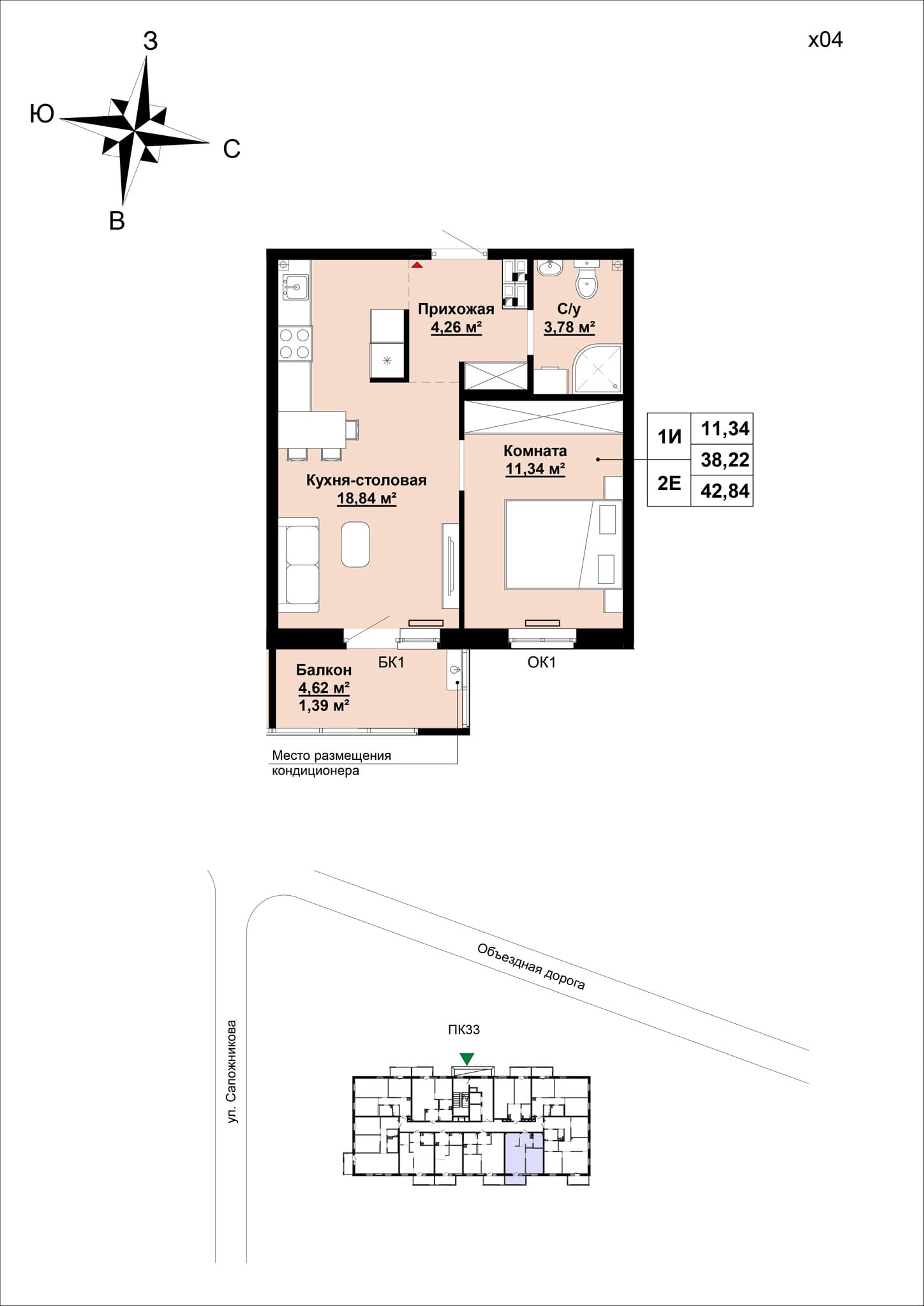 Квартира №154