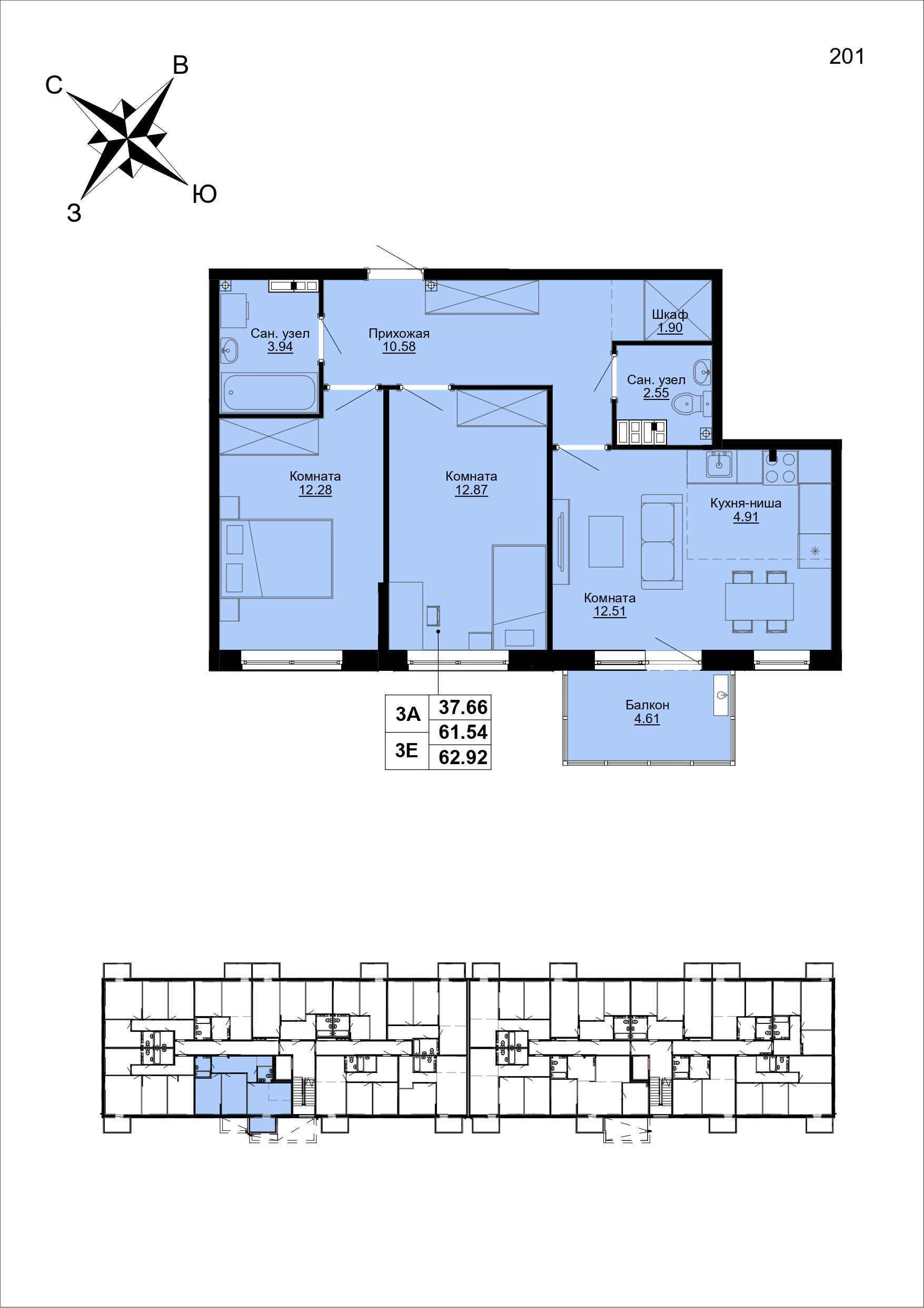 Квартира №37