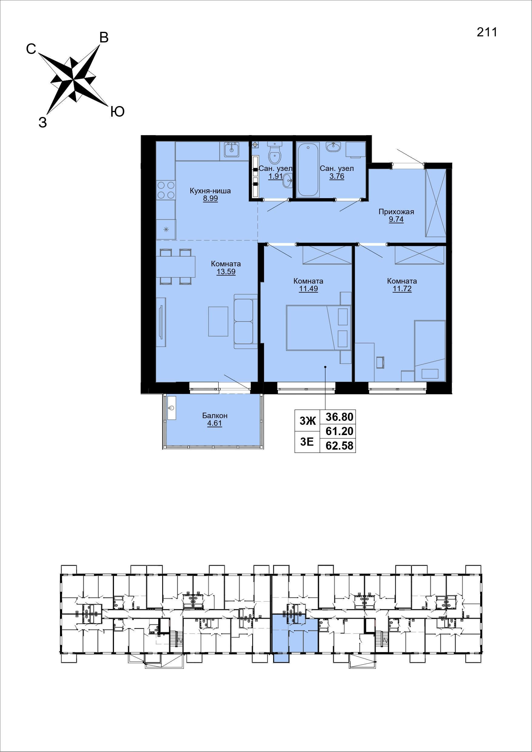 Квартира №79