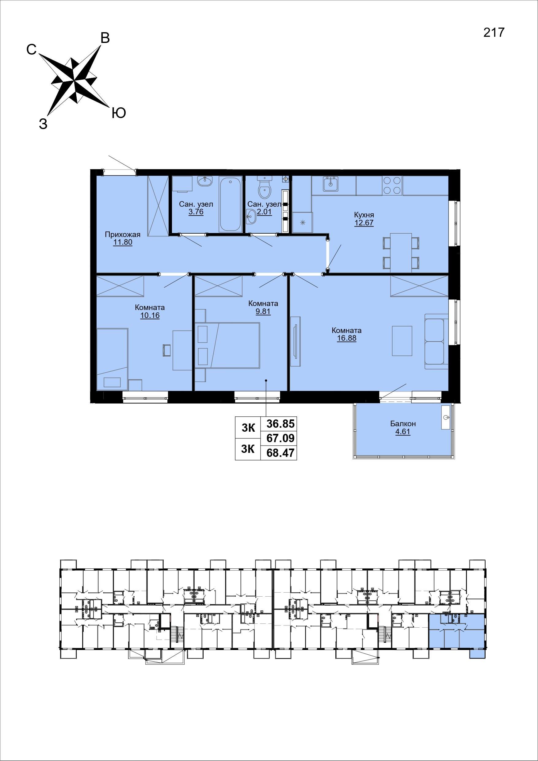 Квартира №85
