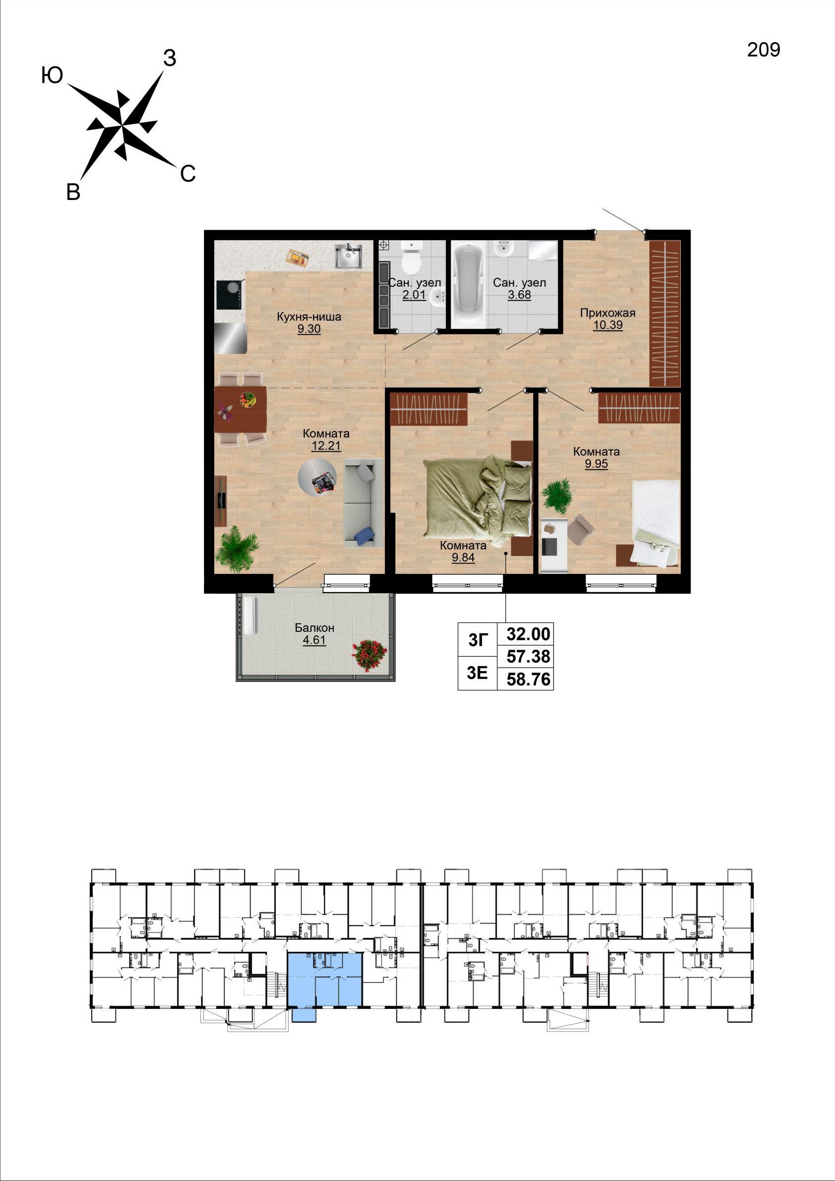 Квартира №45