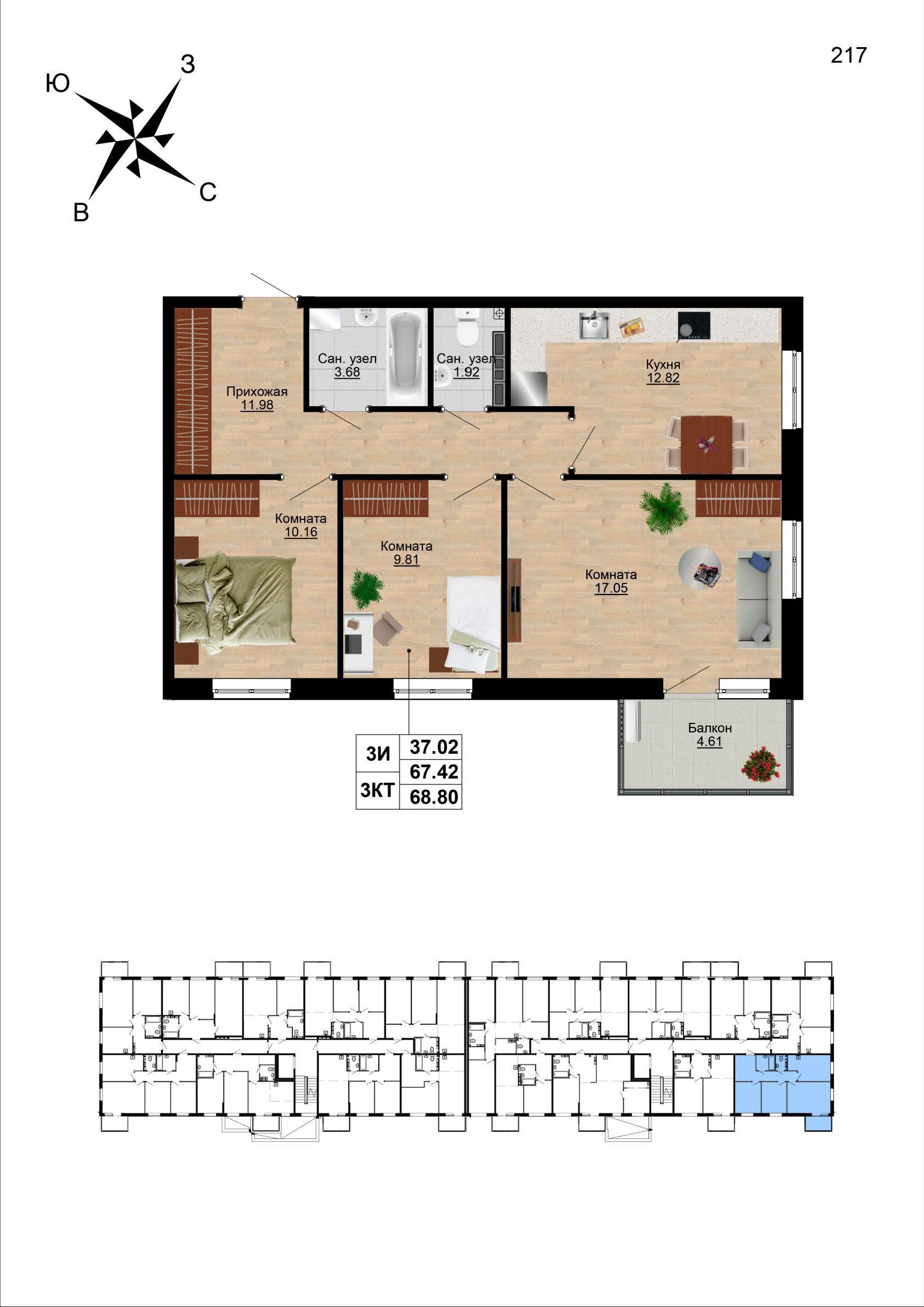 Квартира №62