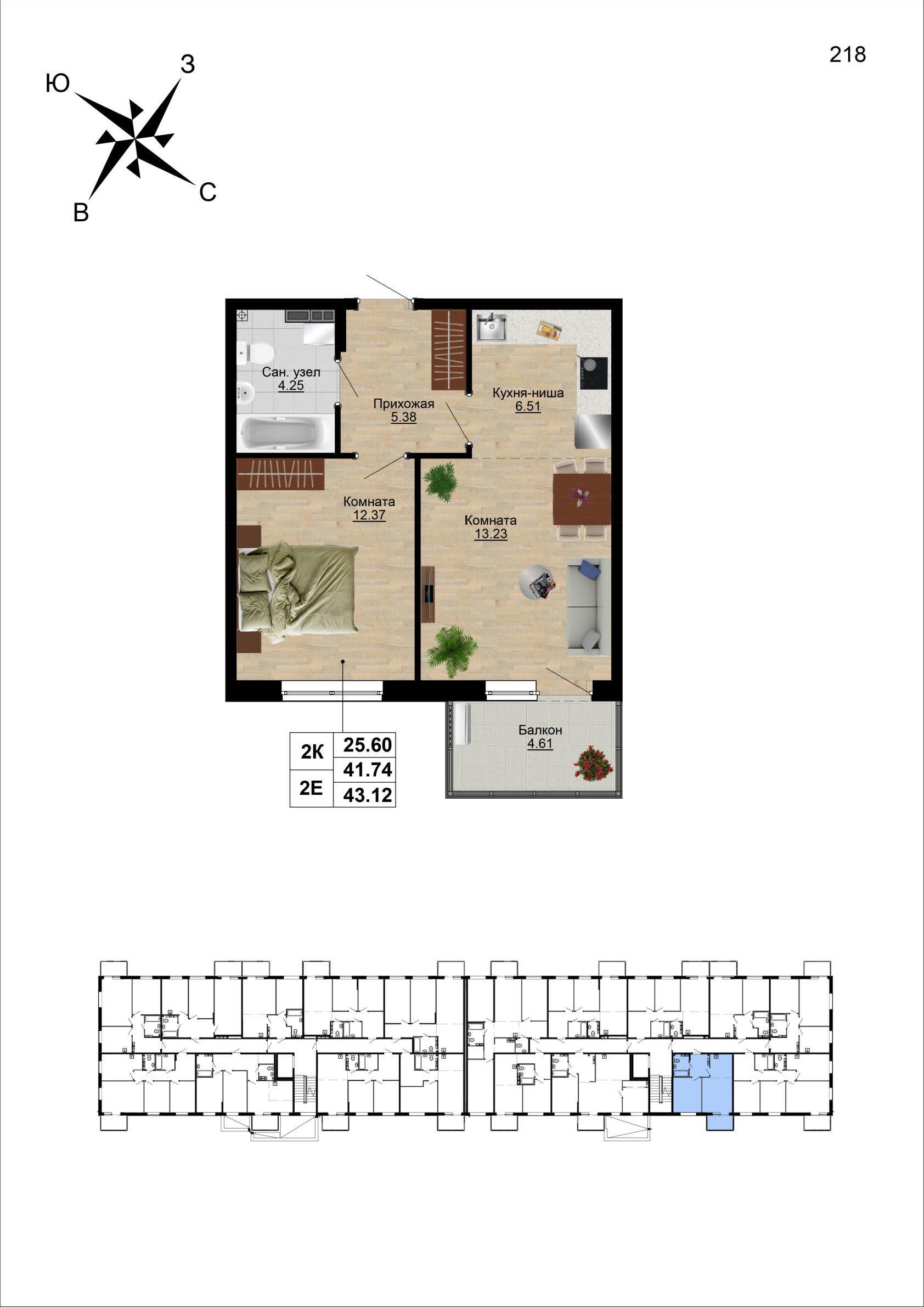 Квартира №90