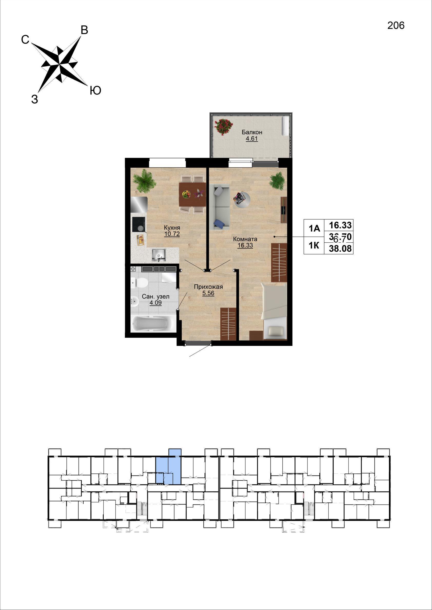 Квартира №24