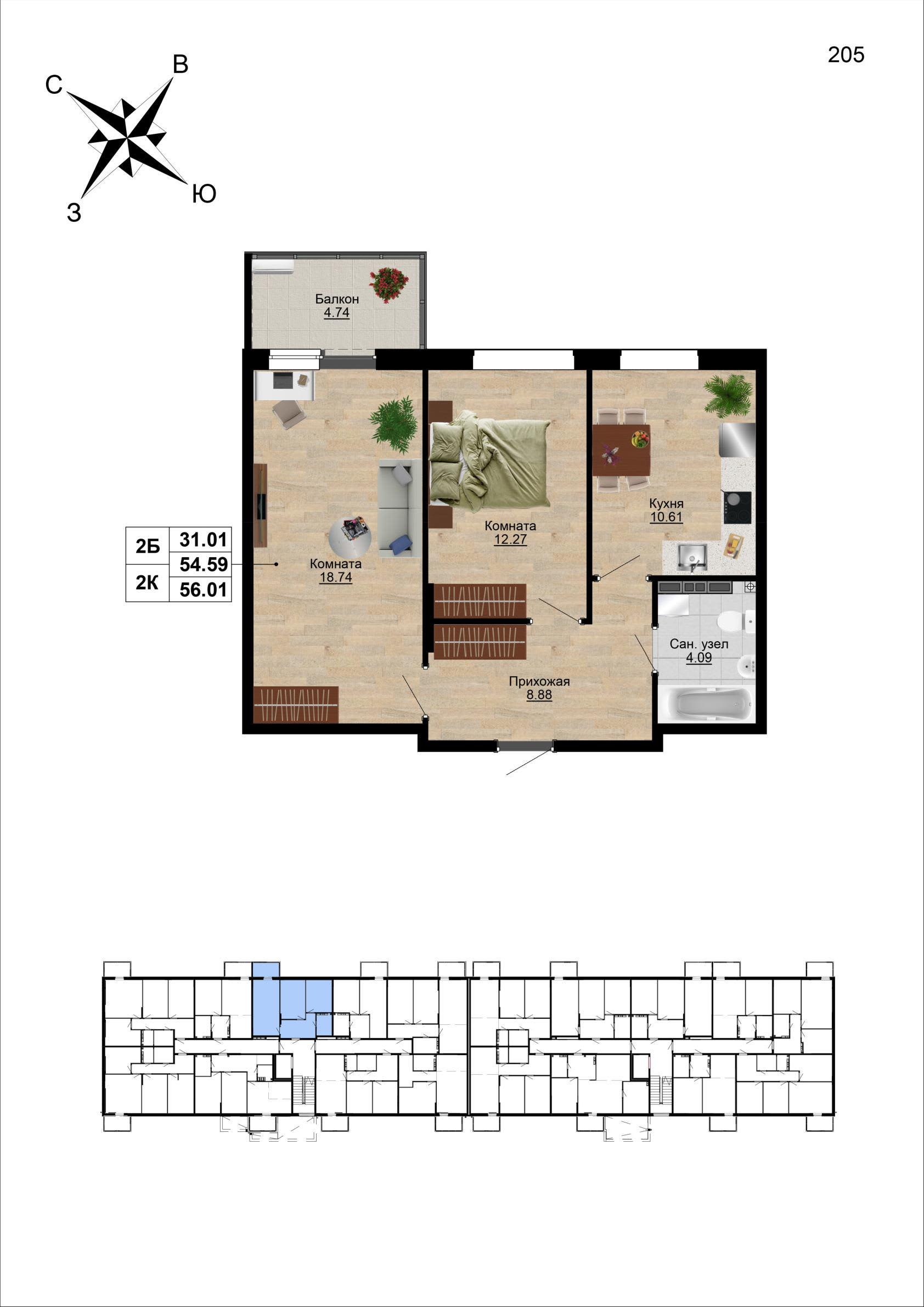 Квартира №32