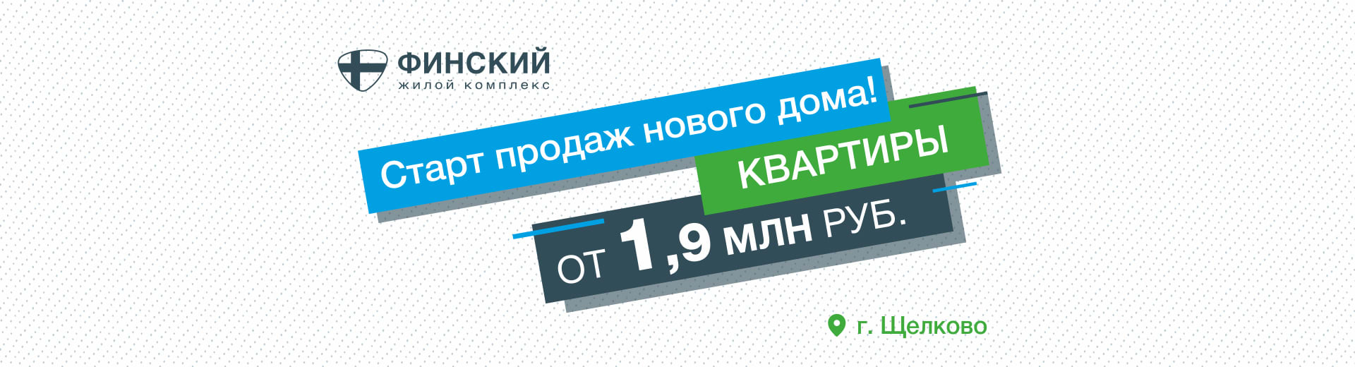 база данных строительных компаний москвы и московской области бесплатно