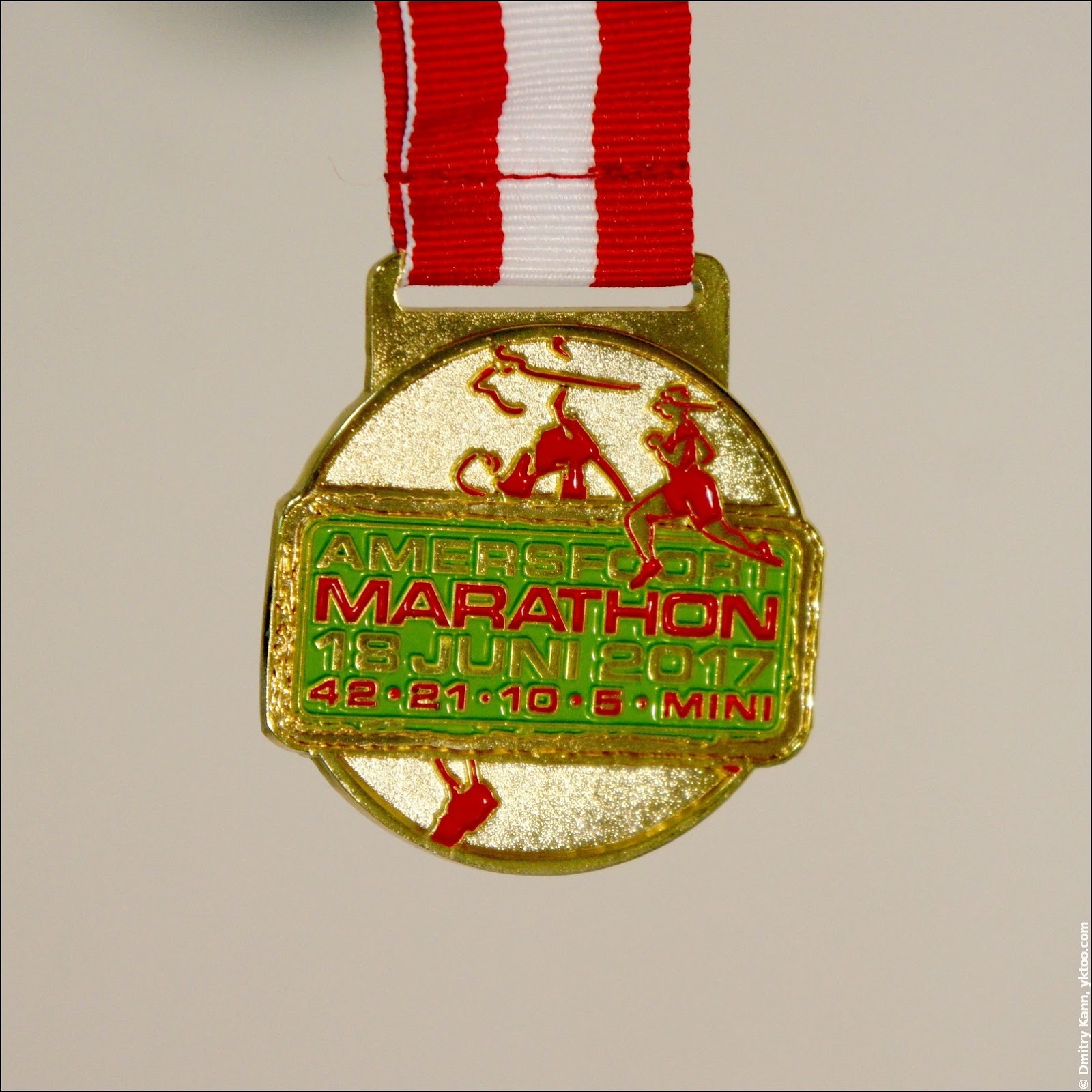 Медаль амерсфортского марафона.